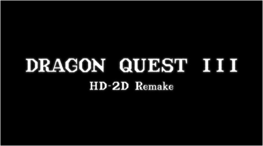 HD-2D版 ドラゴンクエストIII