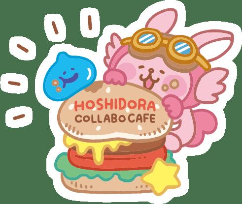 HOSHIDORA COLLABOCAFE