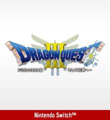 ドラゴンクエストIII そして伝説へ…(Nintendo Switch™版)