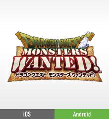 ドラゴンクエストモンスターズ WANTED!